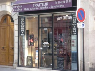 PARIS 8eme - 1 piece - 30 m2