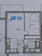 73330 LE PONT DE BEAUVOISIN - Appartement 2