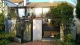 Belle maison à Orvault de 99 m2 sur 507m² avec garage ! 1/4